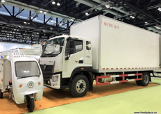 Trucks and scooters on display to boost cold chain transport network.