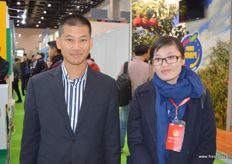 Zhang Rongliang of the Shandong Linyi Cloud Agricultural Cooperative, a producer of late peach varieties. He is together with Qing who is working for the Forestry Department of Yinli in Shandong Province.