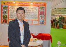 Jianguang Li of Xinjiang Yeheyuan Fruit Manufacturing Joint Stock Limited Company, a fruit and vegetable producer from Western China.