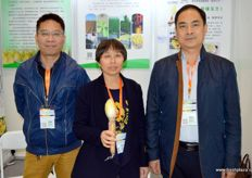 Li Jingqing and Liu Xiujun (to the right) of Hebei Lianxing Jia Yao Agricultural Science and Technology Co., Ltd. The company is located in Hebei province, near Beijing, and specialises in the production of chicory.