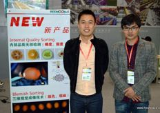 Sam Zhao and Chen Liming of Reemoon Sorting Equipment