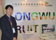 Jason Wang represents Esen International, a wholesale trading market for fresh produce in Shanghai.