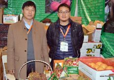 Chengfeng Agriculture grows apples, pears and grapes in Shandong province.