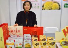 Shen Li Food is a large producer and exporter of chestnuts and chestnut products.