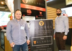 Konstantinos and Kyriakos for Kalathos, a Greek platform that facilitates online B2B collaboration between sellers and buyers of fresh produce.
