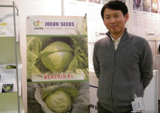Product Development Manager Andy Yoo of Joeun Seeds Co.; a Korean seed company focusing on crops such as cabbage (white and red), broccoli, kohlrabi, Chinese cabbage and Pakchoi.