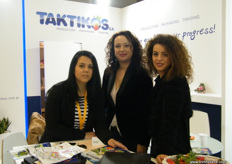 The Taktikos women, Anastasia TH (l), Anastasia K and Ageeiki. Main products are strawberry, potato, green beans, watermelons and melons.