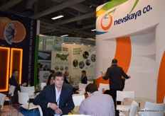 A view of a very busy Nevskaya stand.