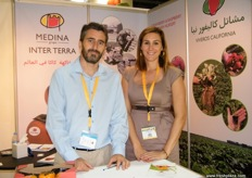 From Medina Grupo's sales dept.: Juan Guijarro (Viveros California) and Cristina Olmo (Inter Terra)- Spain