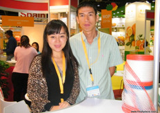 Sales Director Daisy with Chen, Huashuo Packaging (China)