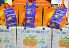 Premium orange citrus brands of Yang's Citrus. TopSweet is sold both on the Chinese domestic market and exported.