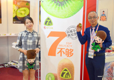 Guizhou Best Fruit with Nona Li, import and export director, and Danny Qiang. Guizhou Best Fruit is a producer and exporter of Chinese kiwifruit under the brand 7Bugo.