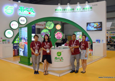 Josephine, international trade department manager, Gloria, Yingwen Yu, global procurement manager, and Jessia of Fruit-Mate, an import company from Southern China.
