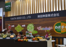 At the Tokita stand, a Japanese company developing seed varieties.