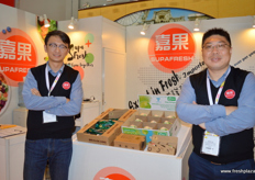 Product Manager Nathan Ning with General Manager Jason Xu of Supafresh (China)