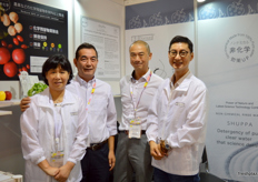 The Domun Non - Chemical Rinse Water Corp. team of Japan: Fengming Yang, Chairperson Hiroyuki Obayashi, Bosco Cheung and Norik Obayashi.