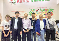 The management of Shanghai Nongfu Fruits.