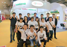 The sales and marketing team of Shanghai Nongfu Fruits.