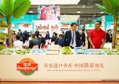 Good Farmer is moving from one of China's largest fruit and vegetable companies to an importing company. It has invested heavily in the cold storage and ripening infrastructure for bananas.