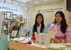 aT, promoting Korean products globally both processed and fresh.