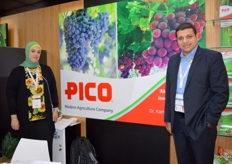 Supply Chain and Logistics Manager Amira Hosny with Export Sales Supervisor Muhammad Fayed of PICO (Egypt)