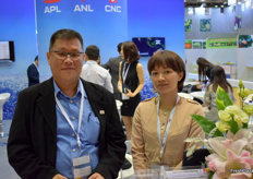 Lynnet Lin and Budiman Tandias from APL/CMA CGM Group