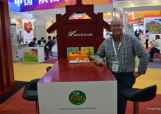 Brian Pepper from First Fresh, the persimmon season has just ended and the company increased exports to China and sent the first persimmons to the US.