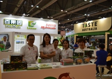 Left to right: Lou YuQiang, Mosu Liu, Liu Fang, Candy Zou and Ivy Yang of Mr. Avocado and Yunnan Avocado Agriculture Development Co., Ltd.