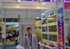 Rrunuan Wei, General Manager of Xianyang Lvyuan Agricultural Trade Co., Ltd.