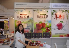 Ruilong Wang from Shaanxi Jiafeng Vegetable and Fruit Trading Co., Ltd.