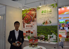 Yan He of Shaanxi YaHu Food Co., Ltd. Their main business is all kinds of seasoning, sauce, seasoning powder production and marketing.