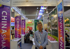 Frank Sun, Business Manager of Baishui Runquan Modern Agriculture Science Development Co., Ltd.