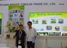 Fujian Ningde Yongjia its team. Their booth showed a lot of fresh products such as mushrooms and vegetables, which even more shows they are a modern enterprise specializing in producing mushroom, vegetables, fruits and all other agricultural by-products after years of creation and development. The company has the self- manage export authority and affiliated plants and farms are distributed over Fujian, Guangdong, Beijing and northeast areas.