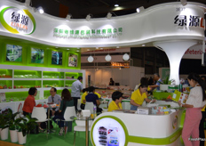 The booth of Shenzhen Lvyuan Packaging Technology Co., Ltd was visited by many participants.