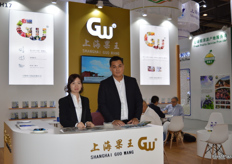 Vivin and Tim from Shanghai Guowang Produce Co., Ltd.