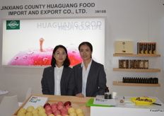 Alice and Ellen from Huaguang Group.