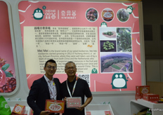 Jimmy Fan (CEO) and Yu Jia from Future Agrow Agricultural Science and Technology Development Co., Ltd.
