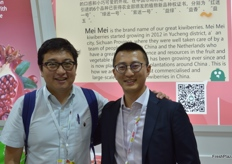 Yu Cai, Area Sales Manager from East-West Seed International Limited and Jimmy Fan, CEO of Future Agrow Agricultural Science and Technology Development Co., Ltd.