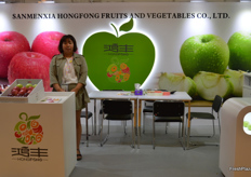 Nancy Xue, Export Manager of Sanmenxia HongFong Fruits and Vegetables Co., Ltd.