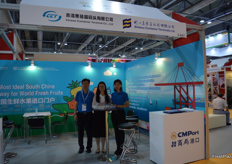 Youlin Zhong (left) and Nancy Ding (right) from Shekou Container Terminals Ltd. With Doris from Shenzhen Asia Global Logistics Co., Ltd in the middle.