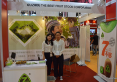 Staff of Guizhou The Best Fruit Stock Corporation.