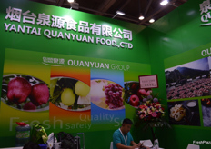 Quanyuan Modern Agriculture (group) Ltd.