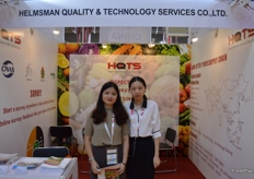 Delia Lin and Lynda Lin from Helmsman Quality & Technology Services.