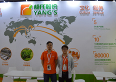 Guofa Zhong (General manager of Domestic Sales) and Marco Lu (E-commerce supervisor) from Jiangxi Yang's Fruits Co., Ltd.