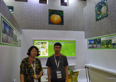 To the right, Cao Jianqiang, General manager of Hebei Qunqiang Agriculture Products Processing Co., Ltd.