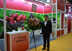 Bao, Commercial Director of Brilliant Century Agriculture Developing (Dalian) Co., Ltd.