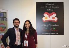 Olivier Dufare and Salma Keroua from Moroccan company Lymouna Matysha. The company is specialised in tomatoes and also produces and markets these. The company also offers other fruit and vegetables, including citrus.