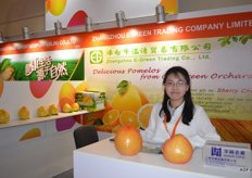 Zhangzhou E-Green Trading grows grapefruit on 180 hectare. Sherry Chen is this company's Business Manager.