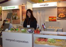Evergood Corporation from Korea exports a wide variety of fruit and vegetables to Russia. Sophie Park.