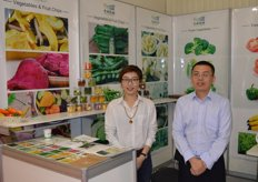Shandong Shougung Vegetables Industried Group from China. Monica Wang and Tim Ma.